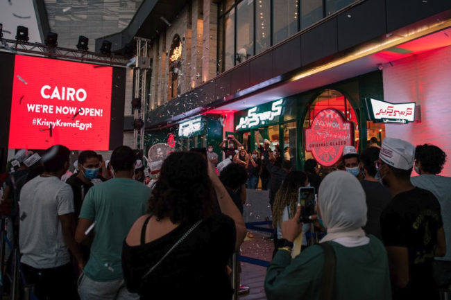 Krispy Kreme Egypt
