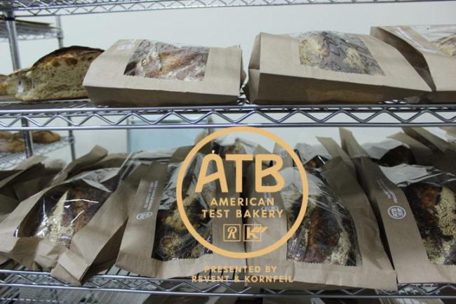 Revent's American Test Bakery