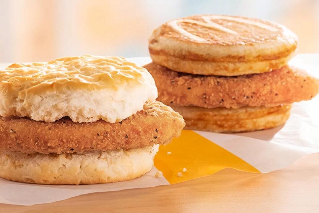 McDonalds_ChickenBreakfast