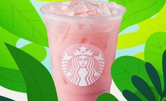 Starbucks guavapassionfruit