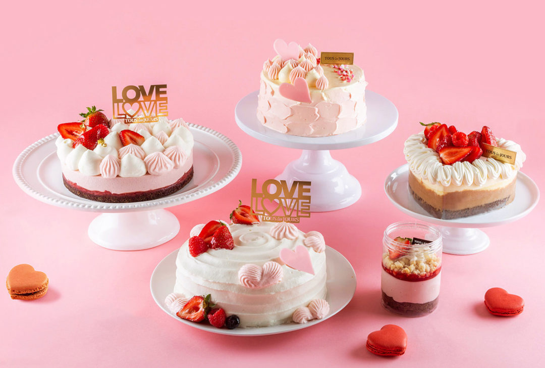 TousLeJours_ValentinesDay